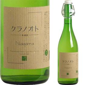 kurano-oto280