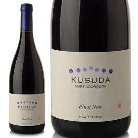 kusuda_wine