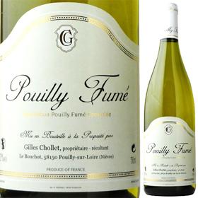 PouillyFume