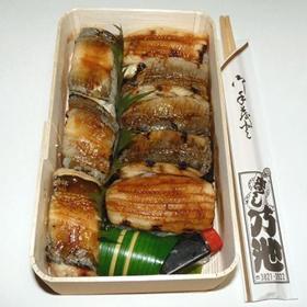 anago-zushi