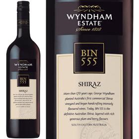 bin555-shiraz
