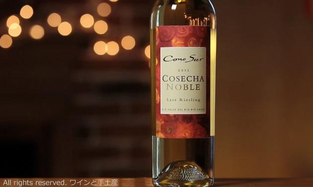 ワイン 貴 腐
