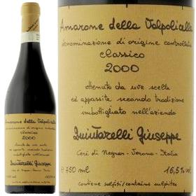 g_quintarelli-amarone-2000