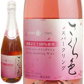 manns-wine-sakura