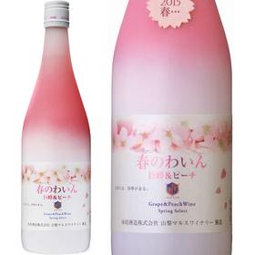 mars-wine-haru