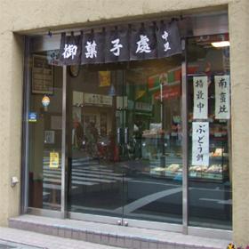 nakazato-shop