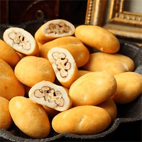 pecun-nuts-choco