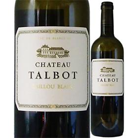 talbot-caillou-blanc