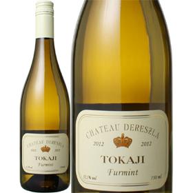 tokaji-dereszla