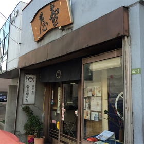 tsuboya-shop