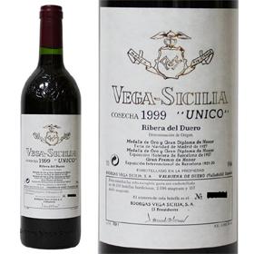 unico-1999