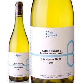 bois-lucas-wine