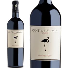 cantine-alimini
