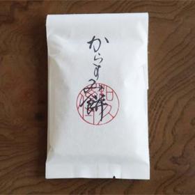 karasumi-mochi1