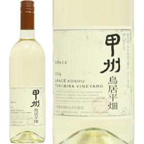 07-japanese-grace-koshu