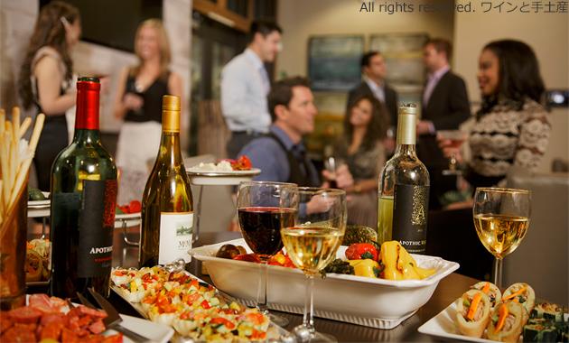 house-party-wine_ec