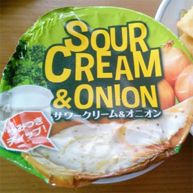 sour-cream-onion1