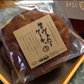 yuzu-butter-cake1