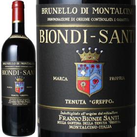 biondi-santi-brunello