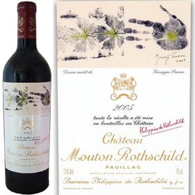 ch-mouton-rothschild
