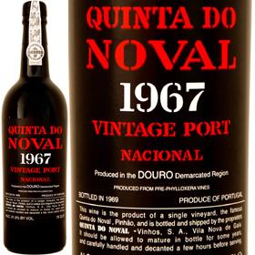 quinta-port-nacional