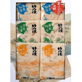 takehachi1