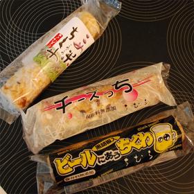 tofu-chikuwa1