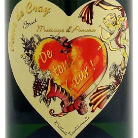 coeur-cray-montlouis-2