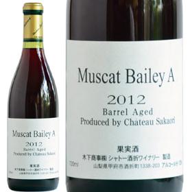 muscat-bailey-a-sakaori