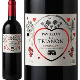 pavillon-trianon-01