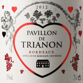 pavillon-trianon-02