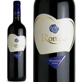 romeo-tinto-1