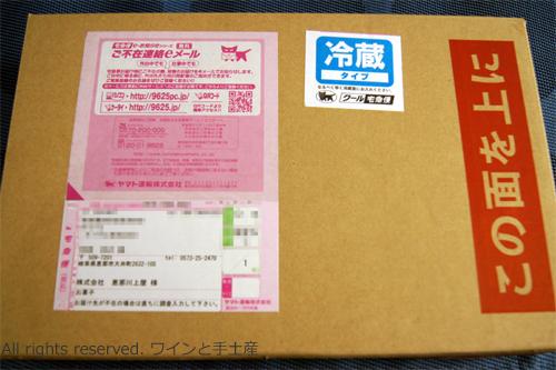 enakawakamiya-01a