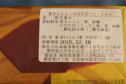 enakawakamiya-03
