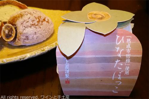 enakawakamiya-05