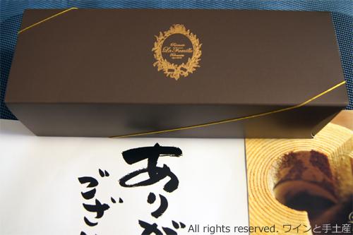 shio-chocolate-02