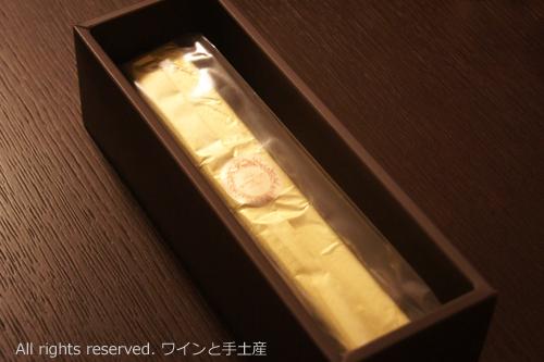 shio-chocolate-04