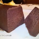 shio-chocolate_ec
