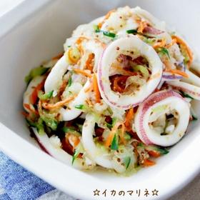 calamari-marinade